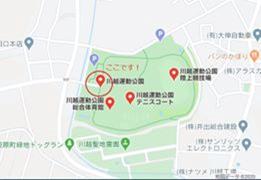 2月荒川まったり練習会 ~越生周遊~ @ 川越運動公園(正面ゲート)